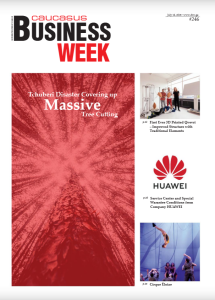2018 07 Business week GE_cover